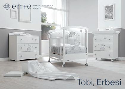 Мебель для двойняшек