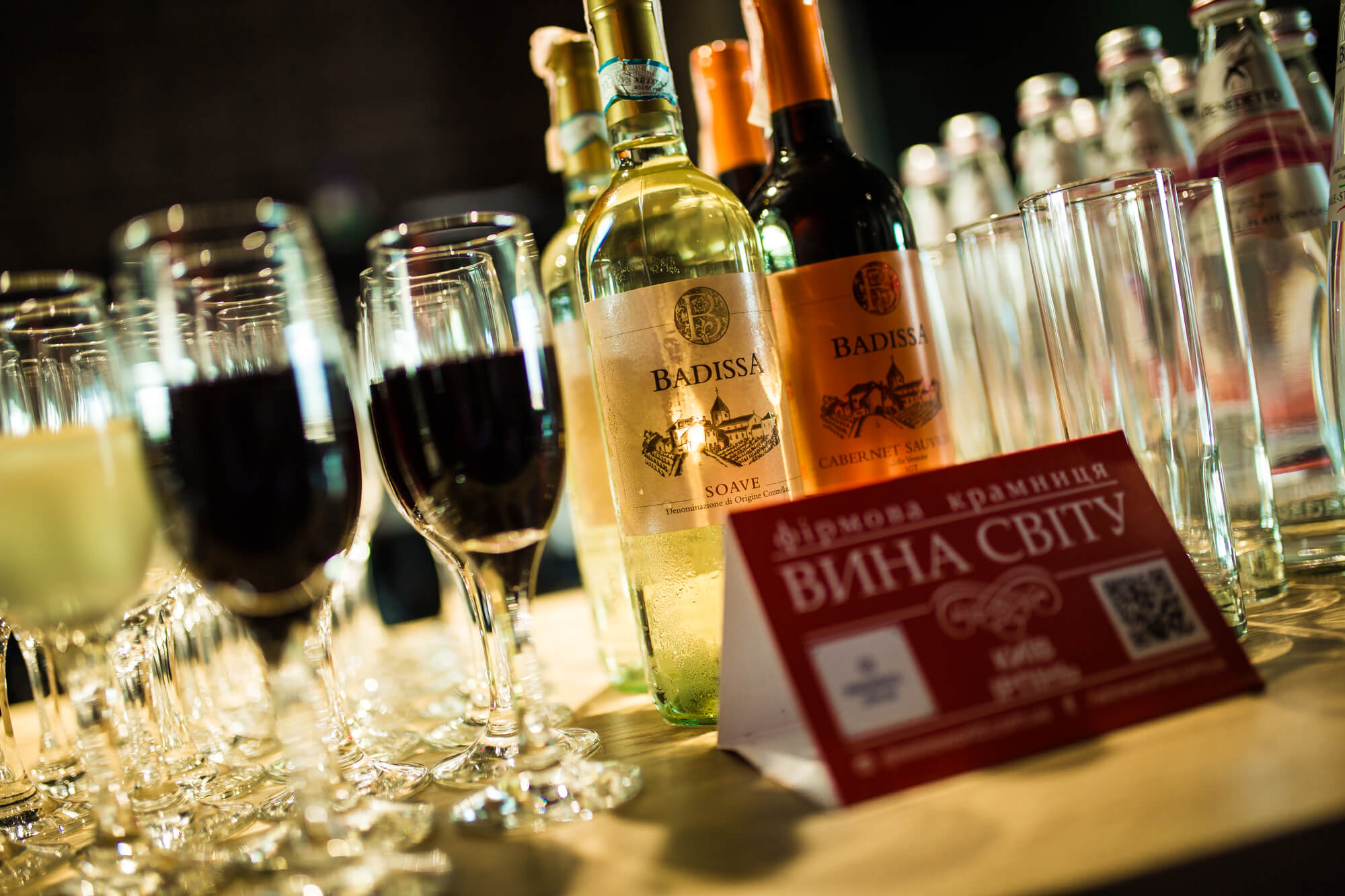 Art&Wine: Венецианское биеннале и ISaloni для киевлян