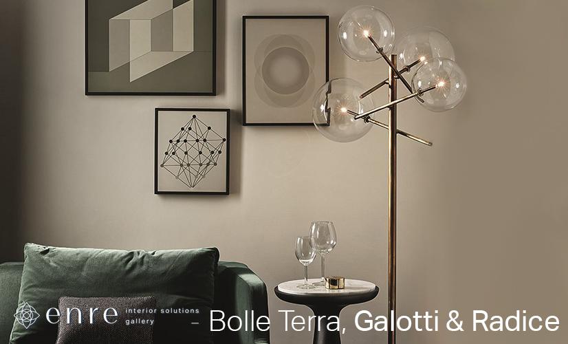 https://enre.com.ua/shop/torsher-bolle-terra-galotti-radice