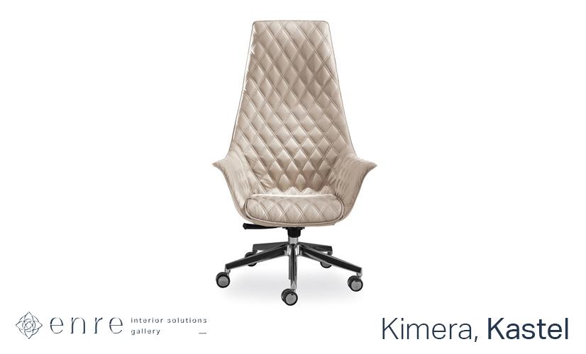 Офисное кресло для начальника