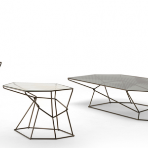 Кофейный столик Rebus от итальянского бренда Arketipo